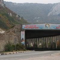 Противообвальная галерея на автодороге Севастополь - Ялта, Ласпинский перевал