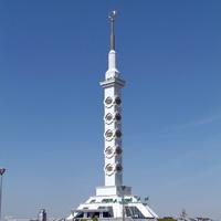 Монумент Конституции Туркменистана/Monument to the Constitution of Turkmenistan