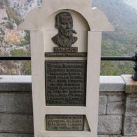 Мемориальная плита возле церкви