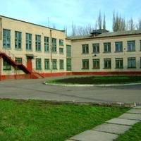 Школа №8.
