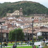 Куско. вид не районы города на склоне горы