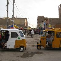 Писко, стоянка такси