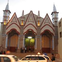 Пуно, церковь