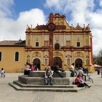 Сан Кристобаль де Лас Касас, кафедральный собор