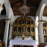 Сан Кристобаль де Лас Касас, интерьер кафедрального собора