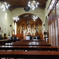 Сан Кристобаль де Лас Касас. интерьер одной из церквей