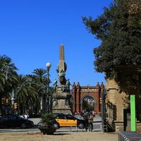 Барселона. Парк Цитадели