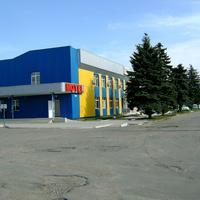 Автостанция. г. Дружковка.