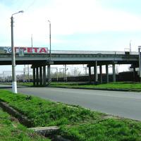 Авт.мост. Путепровод.