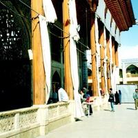 Шираз