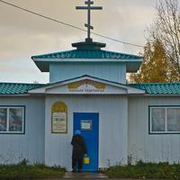 Часовня Николая Чудотворца в Брин-Наволоке