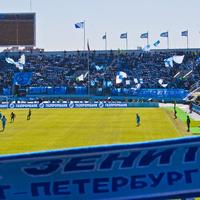 """На стадионе """"Петровский"""""""