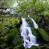 Первый Дзыхринский водопад