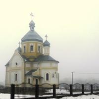 Артищів , новозбудована церква.