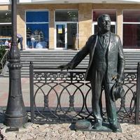 Памятник Куприну А.И.