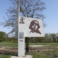 Крутой Лог. Памятник, установленный к 30-летию Курской битвы.