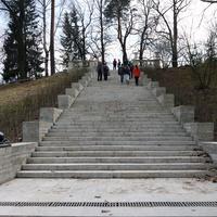 Лестница в парке.
