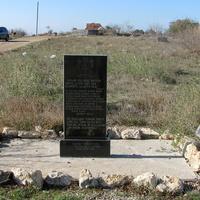 Памятник погибшим красноармейцам в годы ВОВ