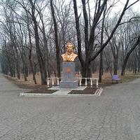Парк им. А.С. Пушкина