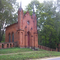 Кладбище Ахремовцы