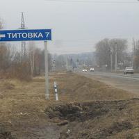 Федеральная трасса Смоленск-Брянск