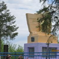 братская могила в селе Асмолово