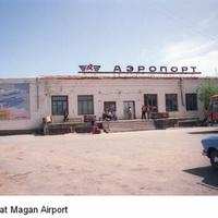 Аэропорт Маган, 1995 г.