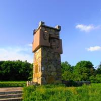 Дендропарк Александрия.Памятник С.П.Палию