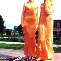 Памятник в селе Большой Бейсуг