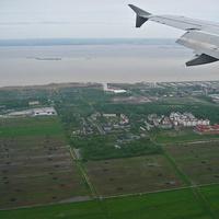 Микрорайон Володарский. Вид из самолета.