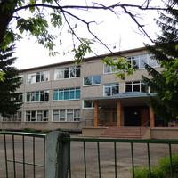 Малинская школа
