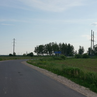 Перекрёсток у Нефедьево