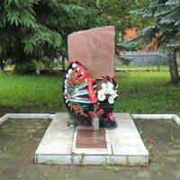 Памятник жителям Беспятово  погибшим в годы В.О.В.