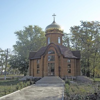 Церковь Покрова Пресвятой Богородицы в центре села Березань