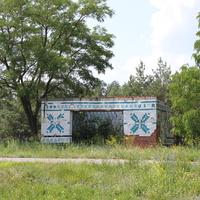 Ржавец. Ул. Шоссейная, старая автобусная остановка на старой трассе.