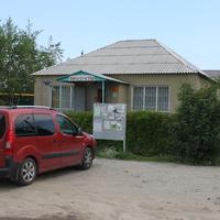 """Нижний Ольшанец. Ул. Придорожная, 17, магазин """"Продукты""""."""