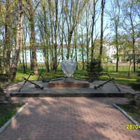 Памятник сотрудникам военной прокуратуры Балтийского флота, погибшим в 1941-1945 годах