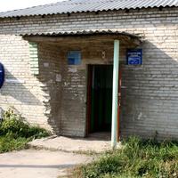 Почта-провайдерхаус