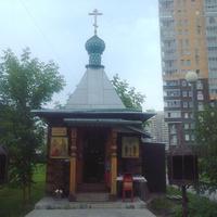 Часовня святой равноапостольной Марии Магдалины улица Братиславская у дома 6