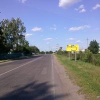 вул. Шевченка, с. Завадівка.
