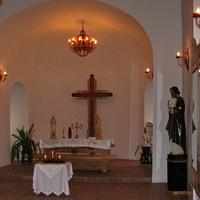 Экуменистическая церковь замка Паланок