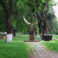 Памятник погибшим сотрудникам органов внутренних дел Закарпатской области