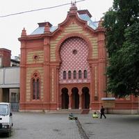 Закарпатская областная филармония