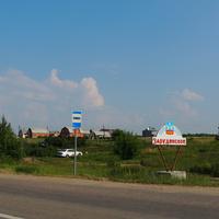 Деревня Пирочи