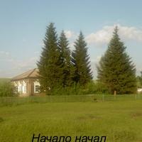 Харагунская начальная школа