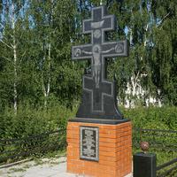 Поклонный крест на месте алтаря Собора Святителя Николая