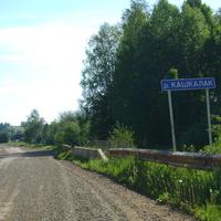 Мостик перед деревней