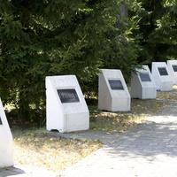 Кладбище деревень, захороненных после аварии на ЧАЭС