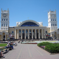 Харьков. Железнодорожный вокзал.