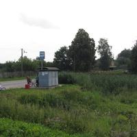 Горная Шальдиха, остановка